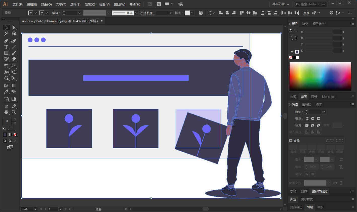 illustrations undraw – 插画图片素材网,提供svg和png图片下载