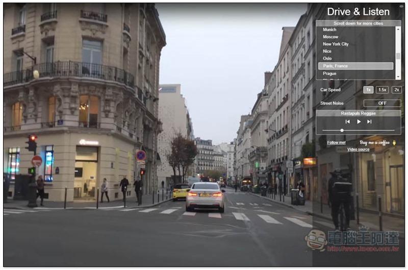 Drive & Listen – 以开车的视觉一边观看当地街道,一边听着各国广播电台