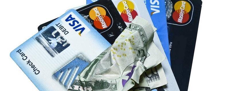 信用卡怎么查询欠款 有多种查询方式