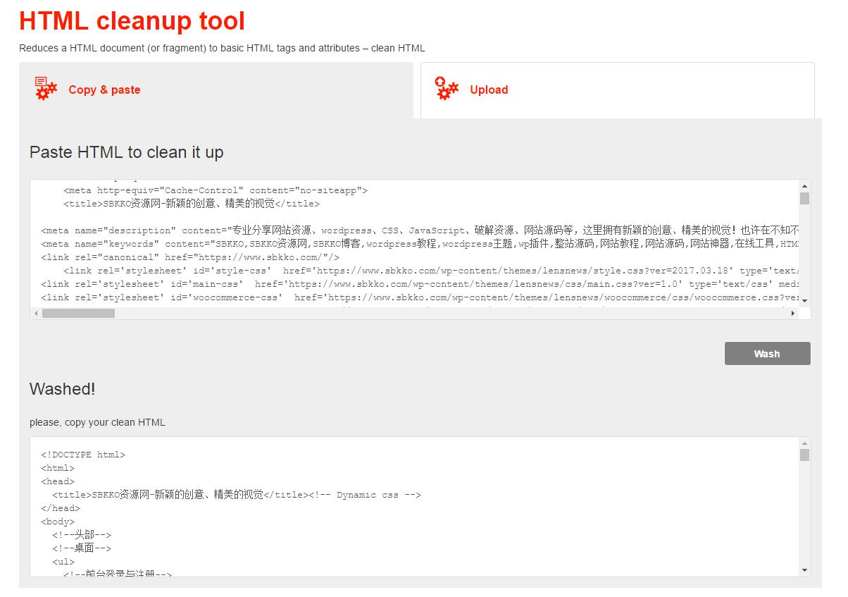 HtmlWasher 在线清理去除HTML网页多余杂乱代码