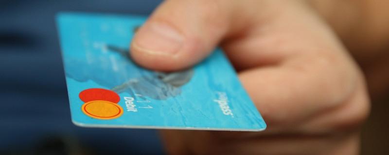 交通银行太平洋卡是什么卡 主要有哪些类别