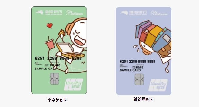 渤海银行信用卡额度一般是多少 有这几种等级