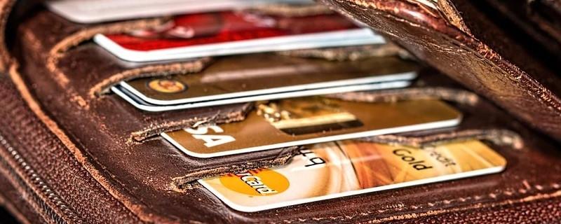 信用卡超一天会影响征信吗 银行这样说