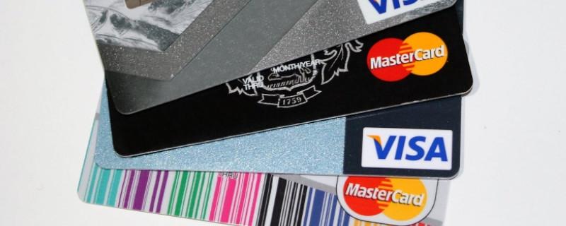信用卡还款逾期一天怎么办 答案是这样的