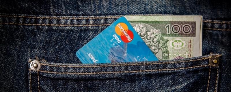 浦发刷卡金怎么用 具体情况如下