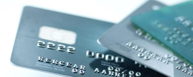 工商银行扣的信使费是什么意思 怎么取消
