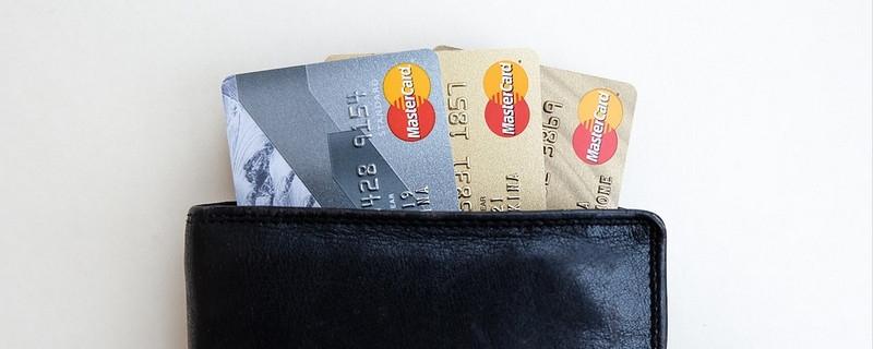 农行信用卡密码错误三次锁定怎么解锁 忘记密码怎么办