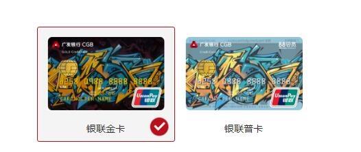 广发淘宝信用卡怎么样 持卡人权益介绍