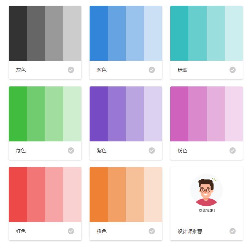 在线制作中文LOGO竟如此简单