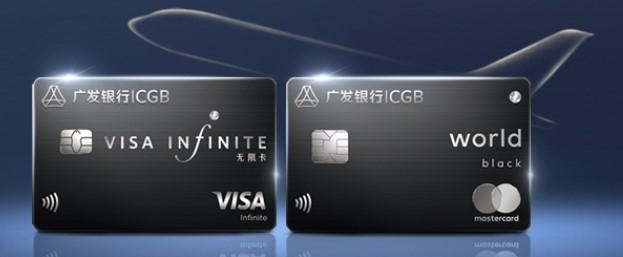 广发银行信用卡怎么取现金 手续费怎么算