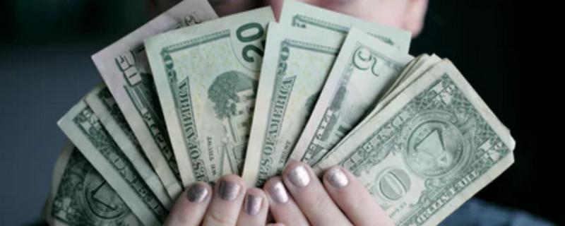 农业银行惠农e贷怎么还款 多种还款方式