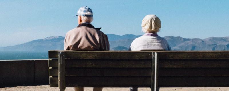 河南养老金2021年最新调整到多少 又涨了
