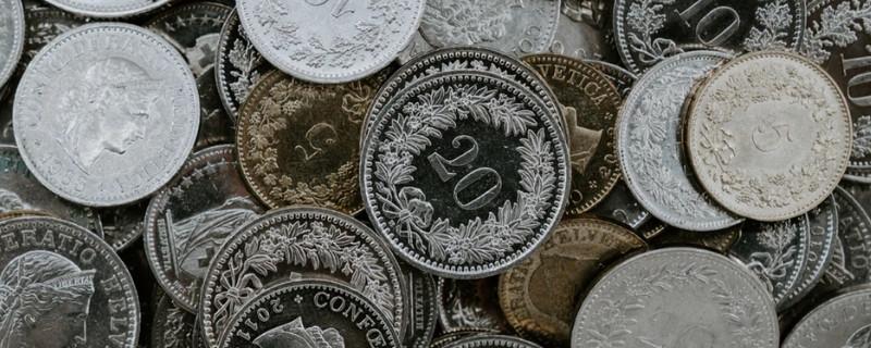 不动产抵押贷款需要什么材料 主要有这些