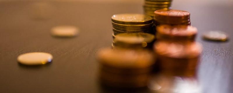 生源地贷款毕业后多久还款 必须在这段时间还款