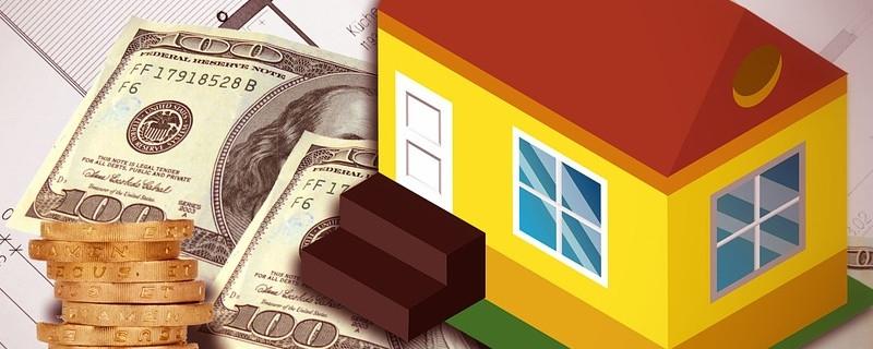 房贷提前还一部分款之后会怎么算 银行规定如下