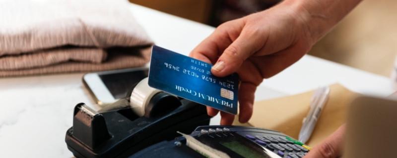 惠民卡是干什么用的 有哪些功能