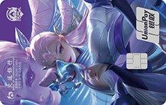 交通银行王者荣耀之貂蝉主题信用卡的权益有哪些 月月领红包