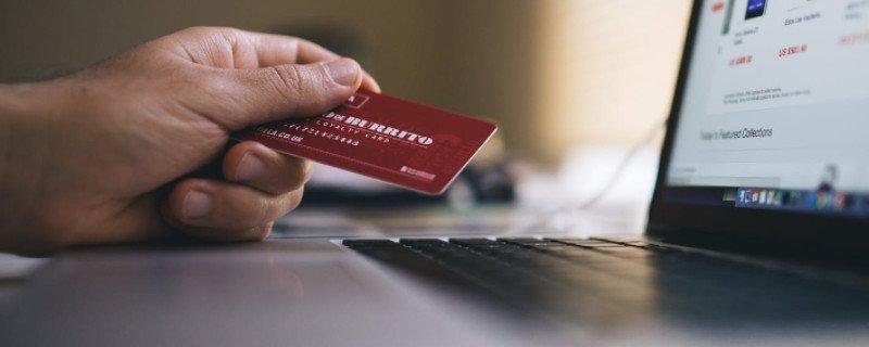 2021年有哪些好用的视频信用卡 追剧党必备