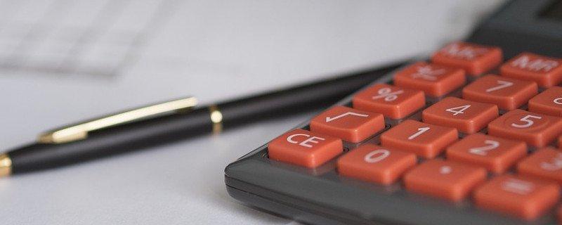 平安银行信用卡怎么提高额度 要如何申请提额