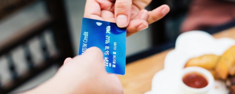 信用卡经常最低还款有什么影响 主要影响这4个方面