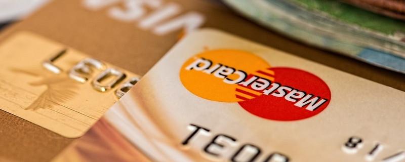 信用卡到期换新卡不激活要收年费吗 年费收取规定如下