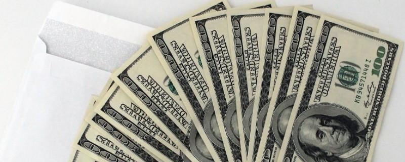 德福贷能贷多少钱 需要满足什么条件