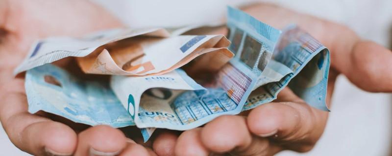 微粒贷突然显示综合评估未通过是怎么回事 主要因为这两个原因