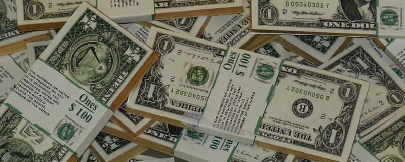 华兴银行税兴贷需要什么条件 申请条件是什么