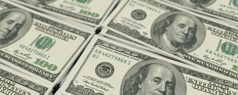 公积金贷款能贷几次 最多可以贷几次