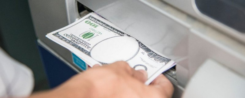 ATM机上数字人民币如何存取现 操作流程介绍