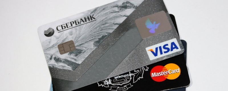 信用卡还款时间是怎么算的 该怎么算呢