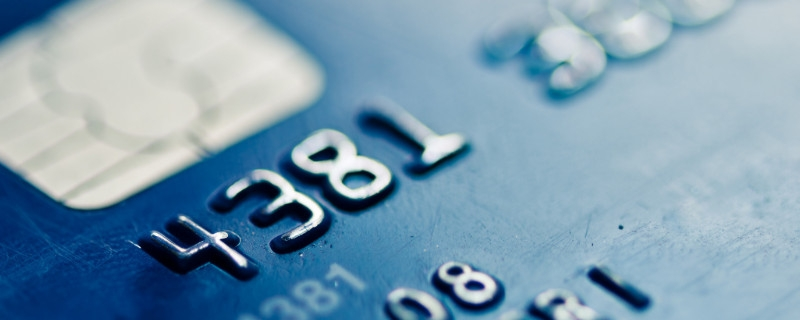 建设银行信用卡取现怎么收费 如何计算利息