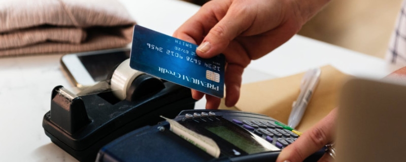信用卡超限额是什么意思 信用卡超限额会影响个人信用吗