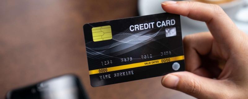 怎样查银行卡明细账 查询方法有哪些