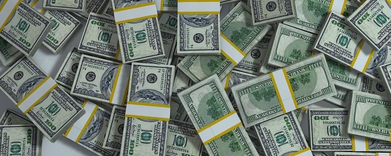 公积金贷款最多能贷多少钱 公积金贷款额度规定