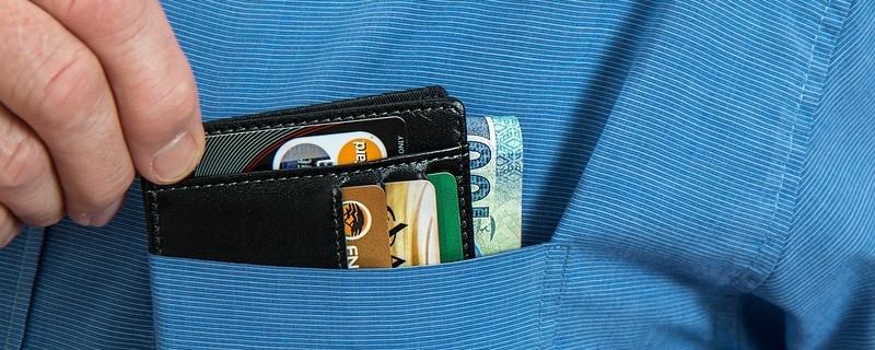 信用卡开通后不使用会不会扣钱 取决于这一点