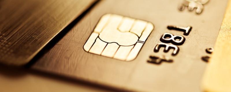 招商银行金卡办理条件有哪些 信用卡如何升级