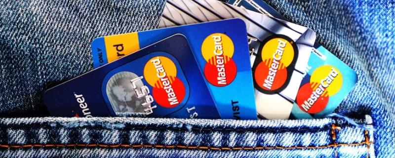 信用卡临时额度用完了到期了怎么办 需要及时还款吗