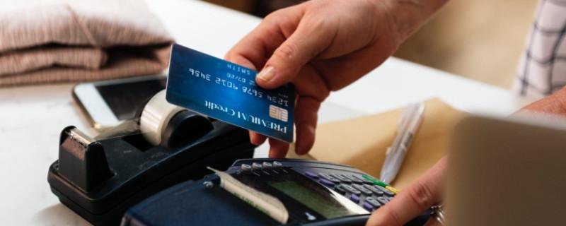 中国银行怎么看自己的卡号 怎么操作