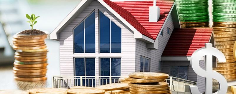 贷款买房等额本金和等额本息哪个利息少 两者区别是什么