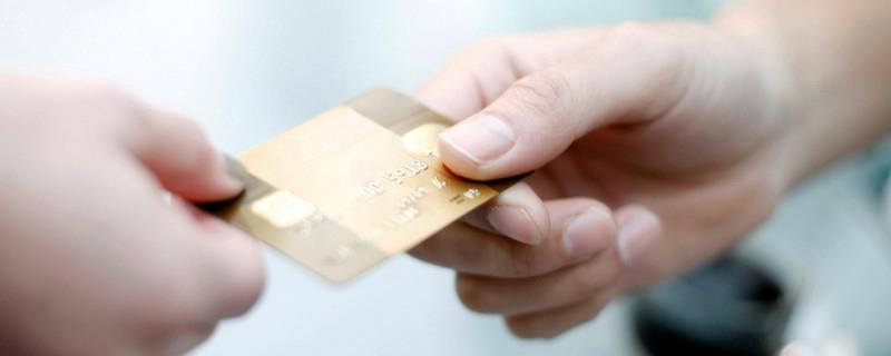 银行卡怎么看开户日期 用什么方法查看