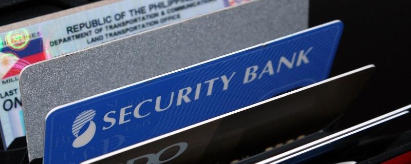 信用卡到期换新卡需要激活吗 答案是这样的