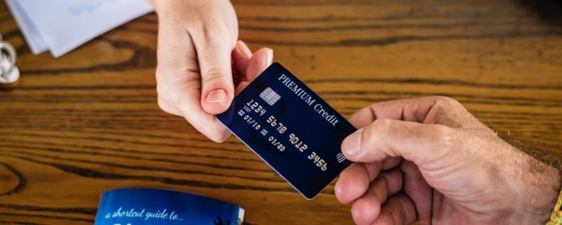 信用卡临时额度可以办分期吗 详细规定如下