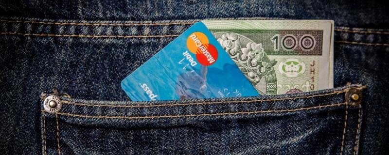 交通银行太平洋卡有没有年费 详细介绍如下