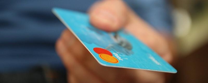 信用卡开通就要收年费吗 答案是这样的