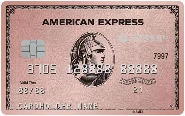 建设银行瑰me信用卡怎么样 这些权益值得申请