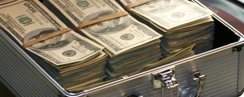 网贷会影响公积金贷款吗 分析答案如下