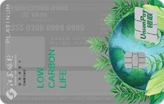 江苏银行绿色低碳信用卡怎么样 有哪些权益