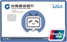 bilibili信用卡有哪些 我们怎么选