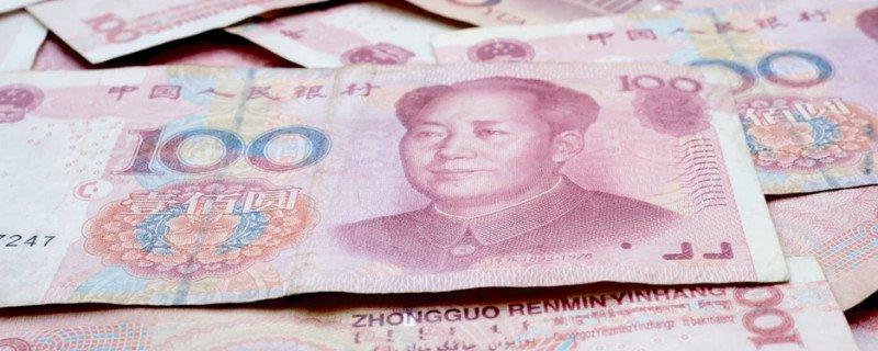 数字人民币有什么优点 支付手段有哪些